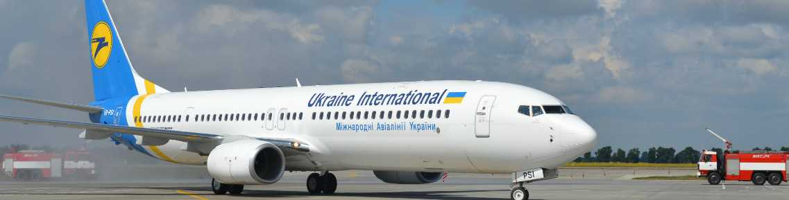 /airlines/ukraine-airlines.html